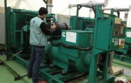 Dịch vụ bảo trì, bảo dưỡng máy phát điện